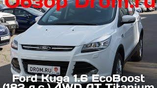 Ford Kuga 2016 1.6 EcoBoost (182 л.с.) 4WD AT Titanium - видеообзор
