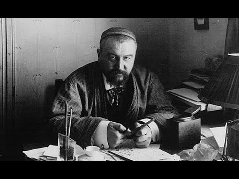 АЛЕКСАНДР КУПРИН. 'Суламифь'.