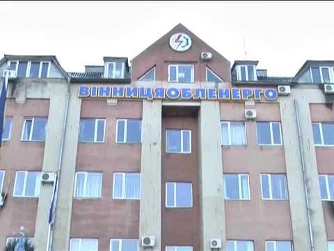 2014 11 01 Ekonomichnuy Visnuk