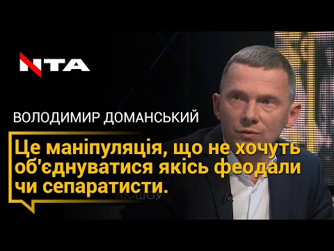 Телеканал НТА: Голова Брюховичів про ОТГ:
