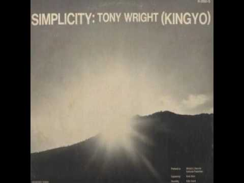 Tony Wright (Kingyo) -  Blue Child  (197?)