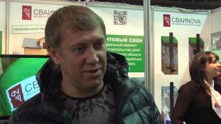 Успех компании 'СваиНова' на выставке 'Строим дом' в Санкт Петербурге(, 2015-11-10T11:42:50.000Z)