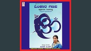 Omkaara Naadapriya