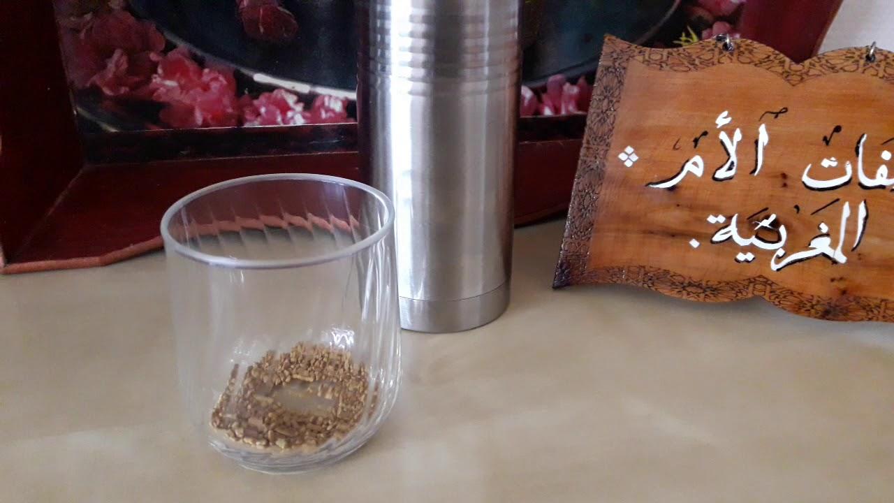 أقسم بالله هذه نعمة لعلاج حساسية الأنف و الانسداد المصاحب لها السنيوزيت ا Youtube Homemade Remedies Stemless Wine Glass Wine Glass