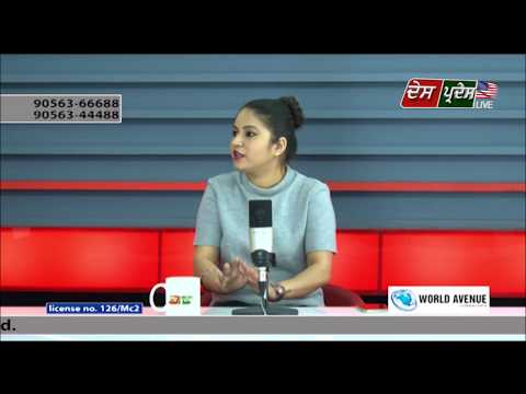 Des Pardes Live With World Avenue Education Consultant 17 April 2018