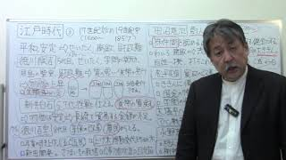 徳川綱吉、#田沼意次、#松平定信、#江戸 「中学受験さくららチャンネル...