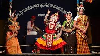Yakshagana -- Gajendra moksha - 1 A