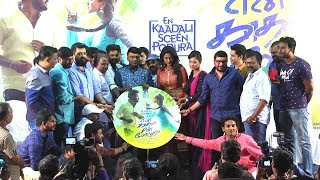 En Kaathali Scene Podre Audio Launch