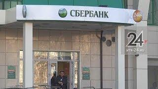 Обманувшему на 6 млн рублей банк нижнекамцу вынесли приговор