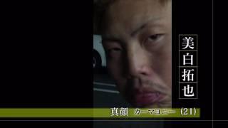 カーマヨニー.