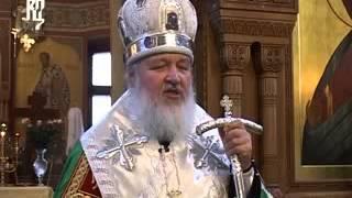Патриарх Кирилл об о.Данииле Сысоеве.