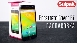 Cмартфон Prestigio Grace R7 распаковка (www.sulpak.kz)