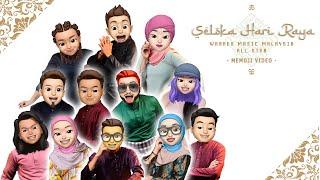 Warner Music Malaysia All Star - Seloka Hari Raya (Memoji Video)