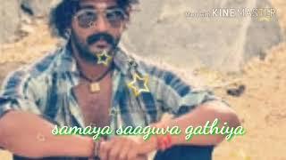 Gatiya ilidu song video lyrics... ulidavaru kandante movi.. watsup status.. lyrics rakshit shetty movi... beautiful melody song.. https://youtu.be/_nrdezzv63...