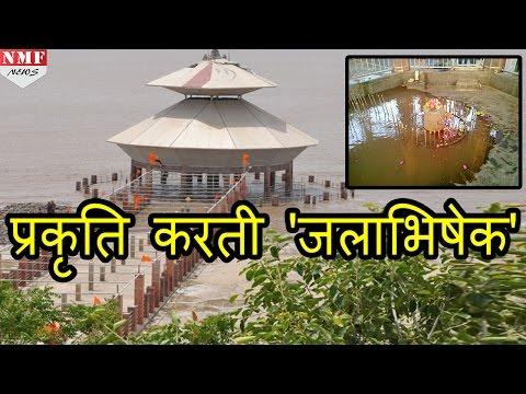 Gujrat का अजूबा हैं 'स्तंभेश्वर महादेव मंदिर'    Unknown Facts of Stambheshwar Temple