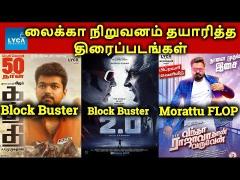 Lyca Productions Produced Movies Hit? Or Flop? | தமிழ்