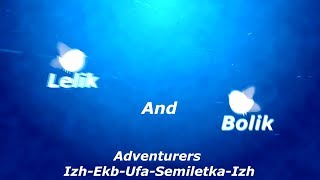 Trailer Lelik and Bolik v.2