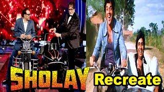 Sholay Recreate | Amitabh Bachchan | Dharmendra | Hema Malini |