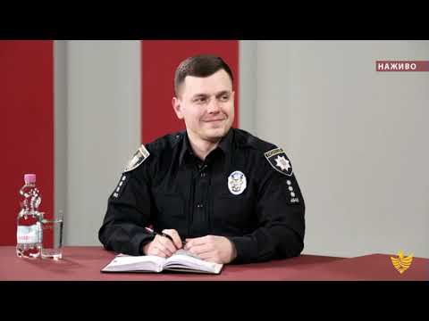 Про головне в деталях. Про роботу правоохоронців під час святкування Великодня. А. Киричук