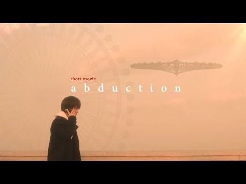 ショートドラマ「abduction」