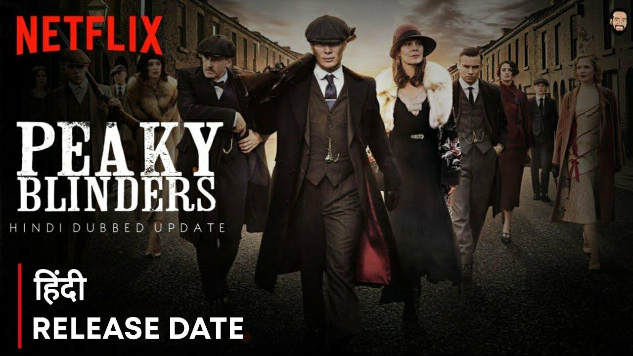 Download Peaky Blinders Hindi Dubbed Release Date   Peaky Blinders Hindi Dubbed Trailer   Netflix