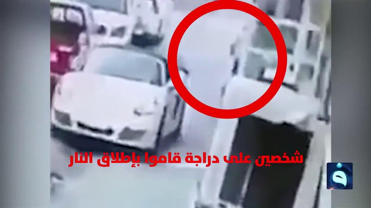 لحظة اغتيال وصيفة ملكة جمال العراق تارة فارس
