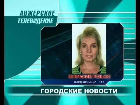 Городские новости Анжеро-Судженска от 6.05.20