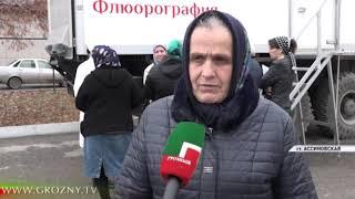 Минздрав ЧР проводит выездной прием специалистов в районах республики