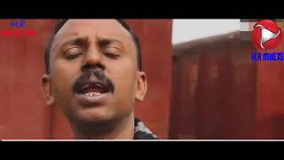 ওরে বাটপার||Bangla New song|| H.R MUCIS|| Bangla official mucis♪♪♪♪♪♪||😁😁😁😁😁😁😁😁😀😀😀😀😃😉