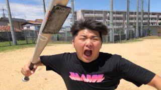 友達のiPhoneバットに貼って野球してみた【ドッキリ】