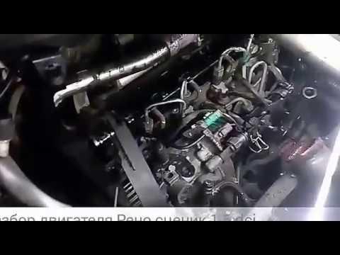 Разбор и ремонт двигателя Рено Сценик 1.5 dci  К9К 2008год.