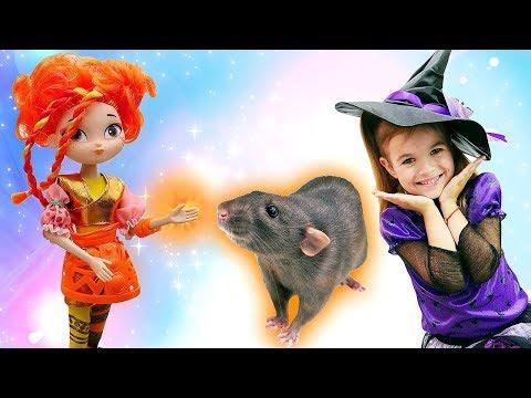 Аленка играет с крыской! Сказочный патруль новая серия - Мультики для девочек. Ведьмочка Юлли