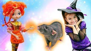 Фото Аленка играет с крыской Сказочный патруль новая серия   Мультики для девочек. Ведьмочка Юлли