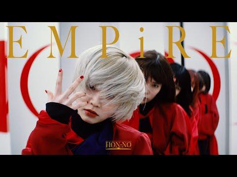 Смотреть клип Empire - Hon-No
