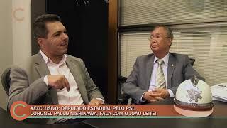 PGM Cotidiano 48 - BLOCO 04  - entrevista deputado Paulo Nishikawa PSL