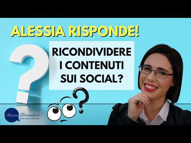 Conviene ricondividere i contenuti sui social?