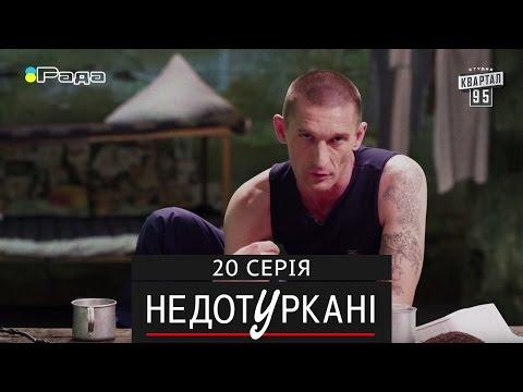 Слуга народа 2 сезон 1, 2 серия (сериал 2017) смотреть