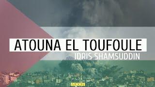 Download ATOUNA EL TOUFOULE - IDRIS SHAMSUDDIN (LIRIK VIDEO - VERSI MALAYSIA)