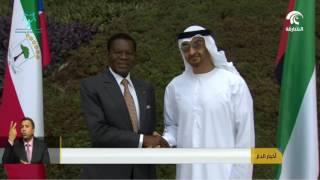 أخبار الدار.. محمد بن زايد يستقبل رئيس غينيا الاستوائية