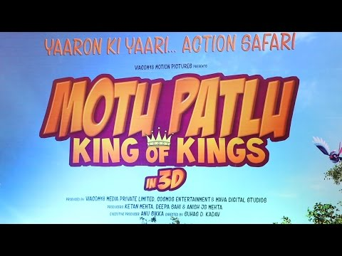 Motu Patlu - King Of Kings (2016) Animated 3D Movie - At Screening - Bollywood Celebs