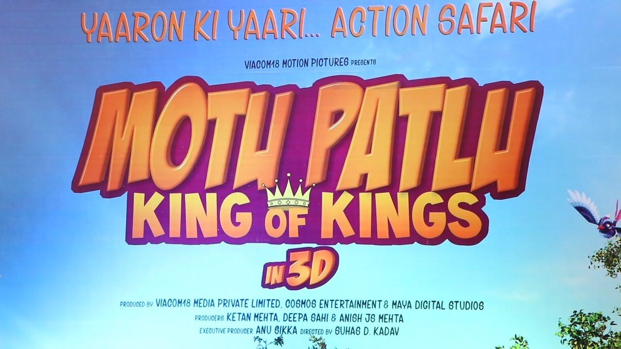 Motu Patlu King Of Kings 2016 Animated 3d Movie At Screening