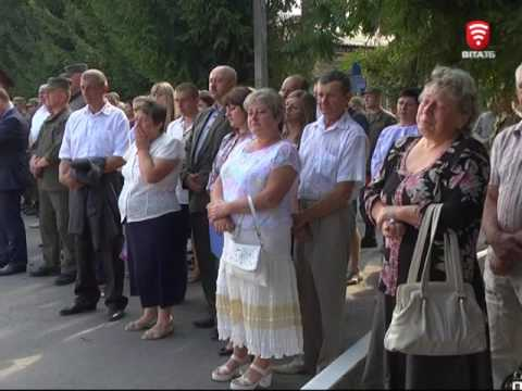 Телеканал ВІТА новини 2016-09-06 В Калинівці відкрили пам'ятник загиблим ягуарівцям