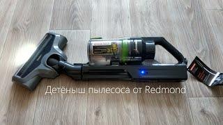 пылесос Redmond RV-UR355 ремонт