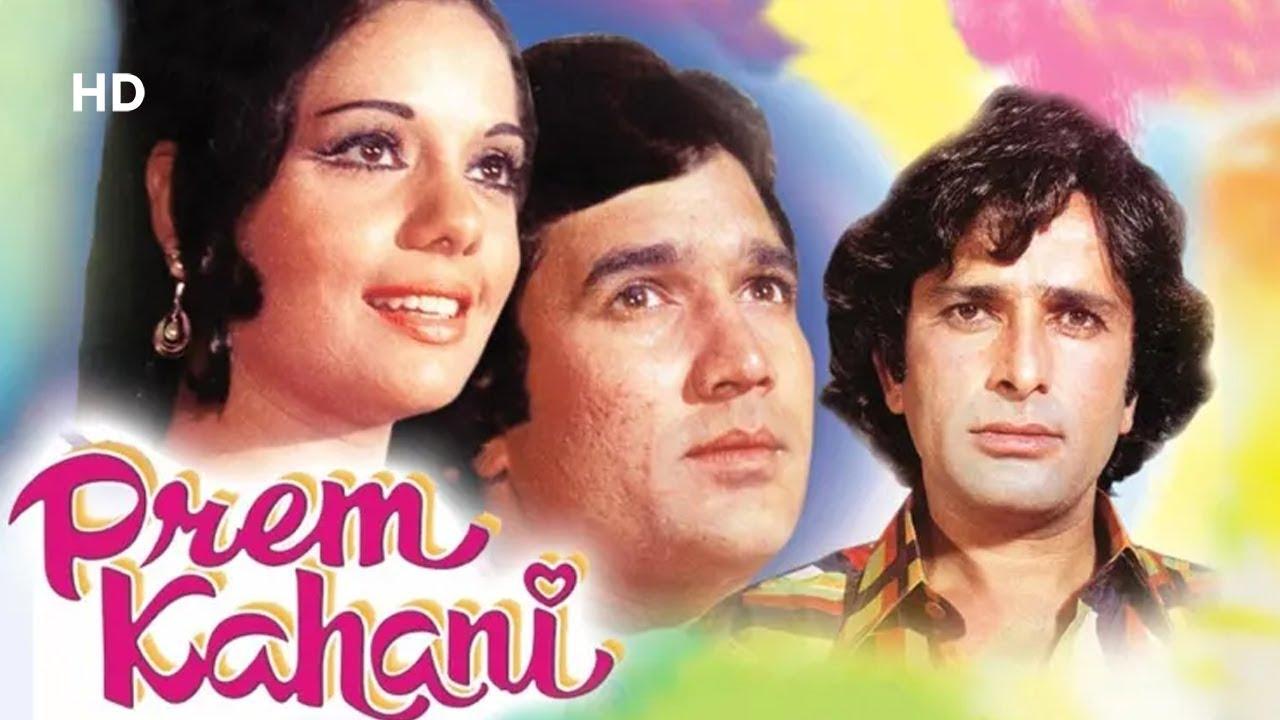 Download Prem Kahani (HD) | Rajesh Khanna | Mumtaz | Shashi Kapoor | Bollywood Movie Full