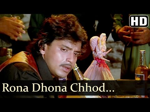 Rona Dhona Chhod - Mithun Chakraborty - Daata - Padmini Kolhapuri & Suresh Oberoi - Best Hindi Songs