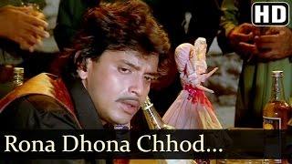 Rona Dhona Chhod - Mithun Chakraborty - Daata - Kishore Kumar - Alka Yagnik - Best Hindi Songs