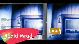 DJ Said Mrad - Mohamad Bouya Mohamad club remix feat Ilham Al Madfai