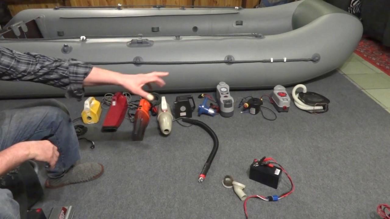 Как сделать насос для лодки фото 906