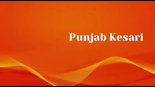 Punjab Kesari | advertising rates | advertise rate cards | ad agency | ad cost | ad size