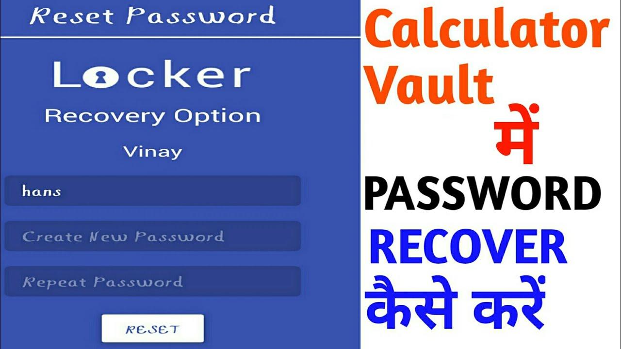 How to change vault app password